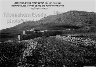 Tomb of Joseph as Seen by Mark Twain