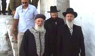 Chief Ashkenazi Rabbi Metzger Chief Sephardi Rabbi Amar