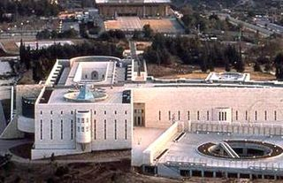 Rothschild donated Israeli Knesset Building