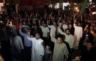 Hamas Celebrating Murder 4 Jews near Hebron