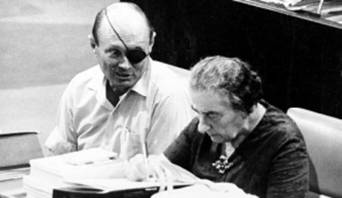 Defense Minister Moshe Dayan and Prime Minister Golda Meir