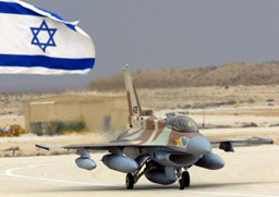 Israeli F-16 Sufa Jet with its special, extended range tanks