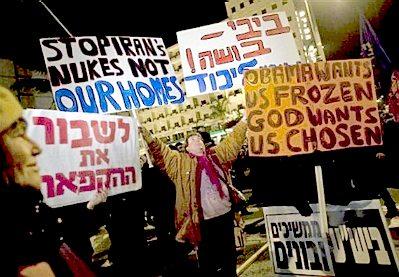 Pro-Settlement Israelis Protesting