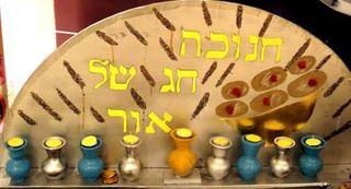 Jerusalem Menorah Art