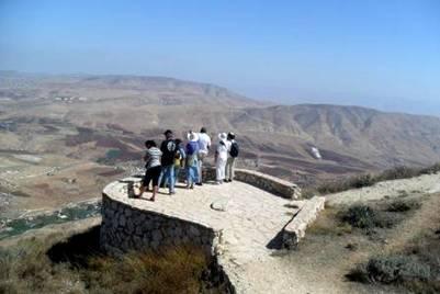 Abraham's View Summit Mount Kabir