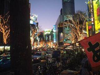 Kokubuncho area City of Sendai