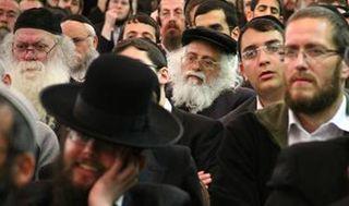 HaRav Nir Ben Artzi  Bnei Brak 3