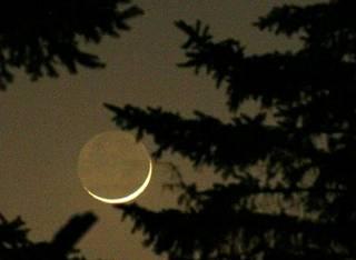 New Moon Jerusalem