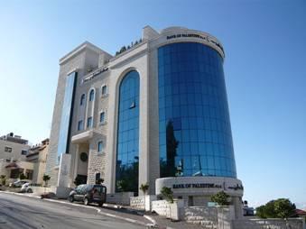 Bank of Palestine Building in Ramallah