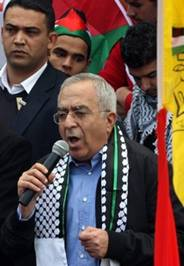 Palestinian Prime Minister Salam Fayyad