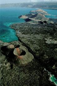 Seamounts at Ghoubet Kharab