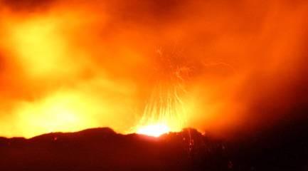 Volcano Erta Ale erupting