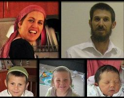 Murdered family Rabbi Uri Fogel