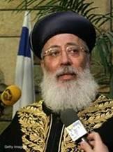 Chief Sephardic Rabbi Shlomo Amar