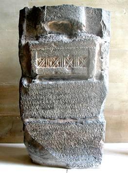 Stele of Zakkur