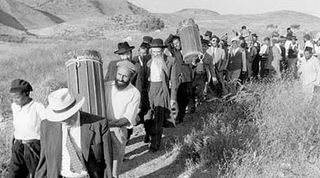Fleeing Iraqi Jewish Refugees