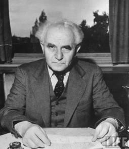 First Israeli Prime Minister David Ben Gurion
