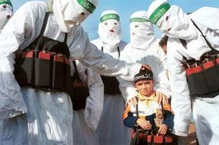 Hamas Suicide Bombers
