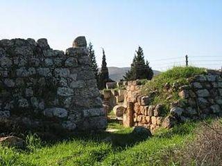 Tel Shiloh Holy Tabernacle