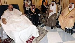 King Abdullah Allegiance Council