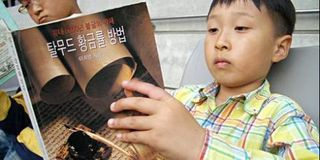 Seoul Korean Child studying His Jewish Text