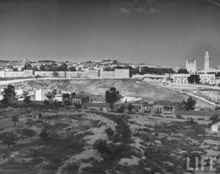 City of Jerusalem in 1948