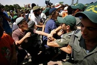 Expulsion Jews Gush Katif 2005