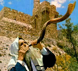Shofar Jerusalem