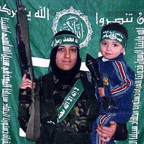 Palestinian Mother Suicide Bomber