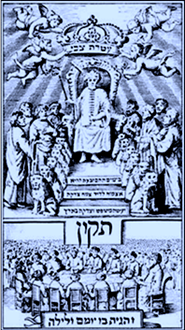 Shabbatai Tzevi