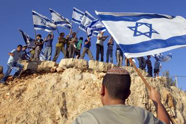 Hill-top Youth Israel