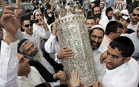 Orthodox Jews Simchat Torah