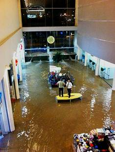 Flooded Azrieli Mall Modi'im