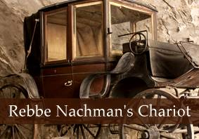 Rabbi Nachman's Chariot