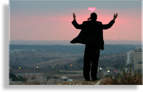 Ultra - Orthodox Jew praying City of Moi'im