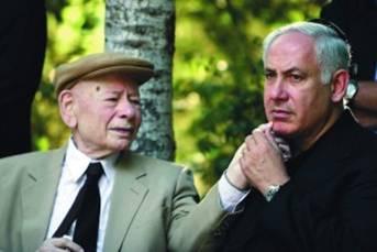 Benzion Netanyahu and Benjamin Netanyahu