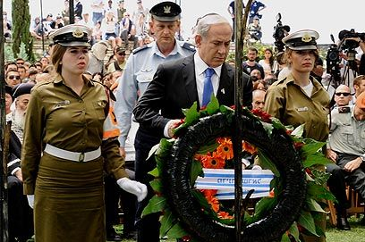 Benyamin Netanyahu's Eulogy to his father