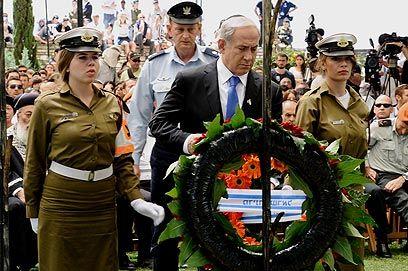 Benyamin Netanyahu's Eulogy to his father
