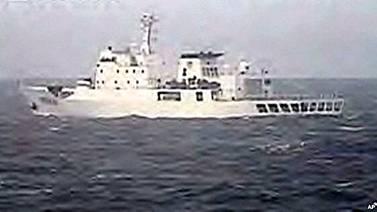 Chinese Patrol Yuzheng 310