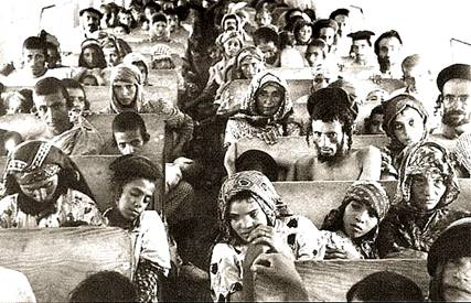 Yemenite Jewish population immigration