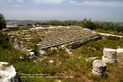 Sebaste Capital of King Omri 2