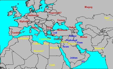 Noah Tribal Distribution Lands