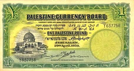 Palestine Pound Bank of Israel