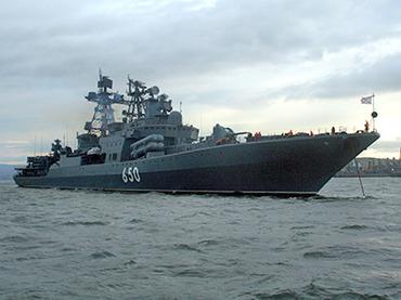 Admiral Chabanenko warship