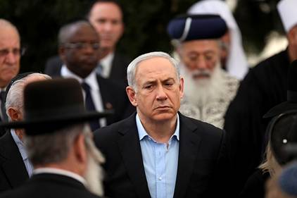 PM Netanyahu father's funeral