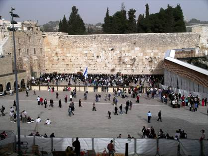 Wailing Wall and Ramp Entrance to the Temple Mount