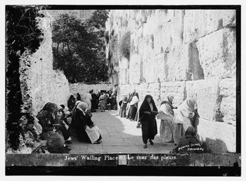 Jews Wailing Place