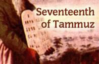 17th Tammuz