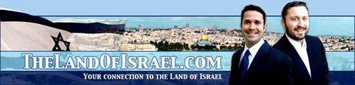 Ari Abramowitz and Jeremy Gimpel Land of Israel