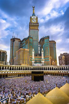 Makkah Royal Clock Tower Hotel at Mecca